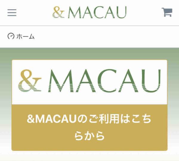 &MACAU
